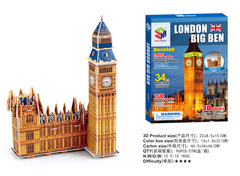 3D Model of the world's most famous buildings  Children's educational toys Big Ben 22*8.5*15