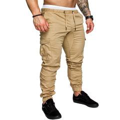 Men Trousers Sweatpants Harem Pants Casual Jogger Sportswear Slacks Dance Baggy Khaki L