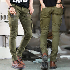 Fashion Men's Stretch Skinny Jeans Destroyed Frayed Slim Fit Denim Pant Zipper Green 32