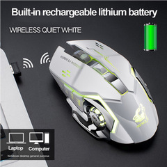 Wireless Mouse Rechargeable Wireless Silent LED Backlit Gaming Mouse USB Optical Mouse for PC White Wireless