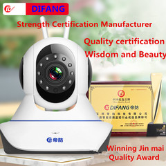 Security equipment Video monitor WIFI Camera Remote monitor Mobile phone intelligence Network HD white