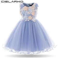 CIELARKO Girls Dress Kids Flower Lace Party Wedding Dresses Children Fancy Princess Ball Gown blue 110