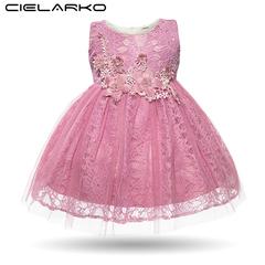 Cielarko Baby Girl Dress Infant Sleeveless Flower Lace White Wedding Party Dresses Toddler Vintage elegant purple 0m-3m