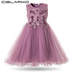 Cielarko Flower Girls Dress Wedding Party Dress for Kids Formal 2018 Baby Outfits Tulle Girl Frocks Elegant purple 2T-3T