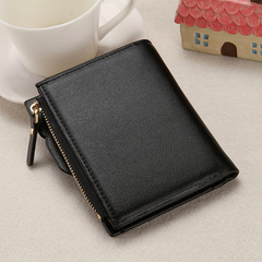 PU Wallet For Men 1 ID Window And RFID Wallet Contained Alone Special Zipper For Important Files black RFID wallet