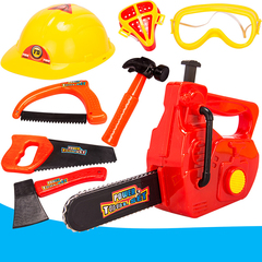 Children's Toolbox Set Simulation Repair Tool Drill Screwdriver Repair Kit House Play Toys Tool Set colorful Set