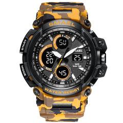 Multi-Function Men's/Women's Sports Analog Quartz Dual Display Waterproof Watches Camouflage orange 5.34cm