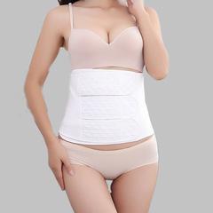 21b464595d9 Postpartum Support Recovery Belly Wrap Waist Pelvis Belt Body Shaper  Postnatal Shapewear white adjustable