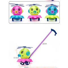 Baby Hand Push Pull Toddler Toy Kids Single Pole Anime Octopus Plastic Stroller Children Motor Skill random normal