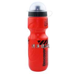 Portable 650ML Bicycle Bottle Outdoor Bike Cycling Sport Drink Water Bottle red