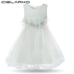 Party Dress for Girls Princess Formal Flower Baby Dresses Summer Pink Frock Fashion Clothing white 18m