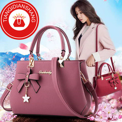 TQDS 2019 elegant shoulder, luxurious, plum bow, sweet messenger messenger bag pink ordinary