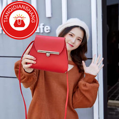 Boom Promotion in 2019, Ultra Low Price One Day, Crazy Purchase, Small Single Shoulder Handbag red ordinary