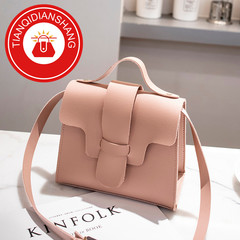 Expansion Promotion, Crazy Price Reduction, Time Limit 2, Small Pack in 2019 pink ordinary