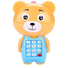 KL Baby Musical Toys Electronic Toy Phone Children Animals Sounding Vocal Kids Educational Learning 2pcs in package 11 x 7 x 5 cm