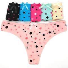 jamu fashion cotton panties pink l