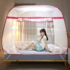 Manufacturers sell directly without installing mosquito nets three doors open to increase the Mongol