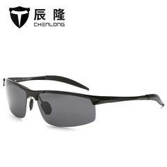 8177 Polarized Aluminum Magnesium Sunglasses Mens Cycling Sports Sunglasses Driving