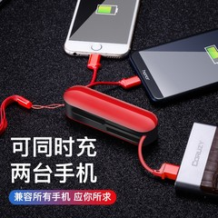 Gift Customized Army Knife Trinity Multifunctional Data Line Applicable to AppleAndroidtypec Data Li