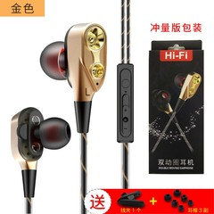 Amazon Exploded Earin Dualaction Ring Running Game Music Headphones Crossborder Linecontrolled Fever