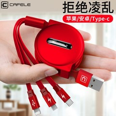 Customization of Fast Charging Gift for Multifunctional Telephone