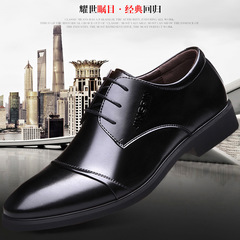 Men's Leather Shoes New Products Business Suit Leather Shoes Formal 38-45 black 39 PU  leather