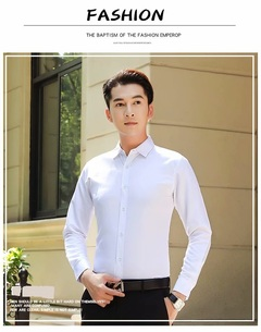 AFS 2019 Men's Shirt Explosive Price On Sale with High Quality Long Sleeves Shirts White l