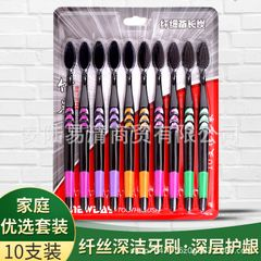 New 10 sets Toothbrush  Oral Clean Family Pack High Quality Soft random color Random color