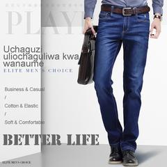 Men's Modern Series Slim Straight Leg Jeans Trousers for men,Denim Jeans Trouser, Hot sale&Discount C6699 28