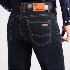 Men's Modern Series Slim Straight Leg Jeans Trousers for men,Denim Jeans Trouser, Hot sale&Discount 007-Black 29