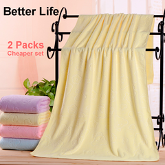 2pcs/set Superfine Cheap Bathing Towels Set fast drying bathroom Bath Towels body towels for family Yellow 70*140CM