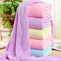 2pcs/set Superfine Cheap Bathing Towels Set fast drying bathroom Bath Towels body towels for family Blue 70*140CM