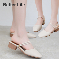 2019 Fashion Dual-use Ladies Sandals Women's office Court Shoes sandals thick Heel  soft slippers Apricot 34