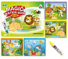 Magic Creative Water Album Portable Early Education Graffiti Watercolor Coloring Sketchpad Book Animal 19×16cm