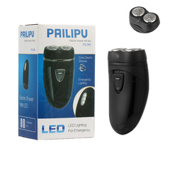 Pailipu2188 Electric Shaver Facial Cleaning Razor With The Lighting Beard Rotating Two Cutter Head black one size