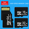 High Speed TF Memory Card 16GB 32GB 64GB Micro SD Card Phone Memory black Memory card 16gb one size