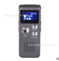 MP3 player, digital recorder recorder professional hd smart noise reduction