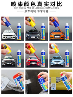 Car products scratch repair liquid artifacts of all kinds universal