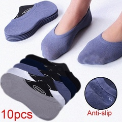 5 Pairs Men's invisible socks are 100% cotton breathable mixed color one size one size