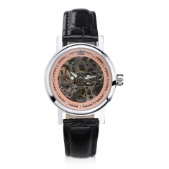 ( Buy 1 Get 1) Women Automatic Mechanical Leather Band Wristwatch 1