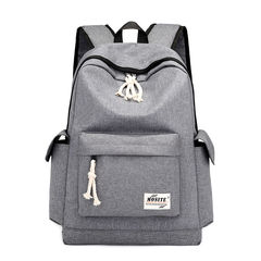 HX Simple canvas backpack student bag large capacity travel backpack computer bag leisure bag grey S
