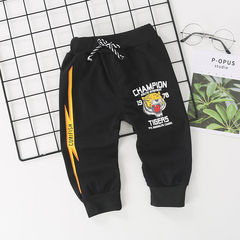 New twill cotton sweatpants spring and autumn baby pants men and women children's single pants L 90(Recommended height 80-90CM)