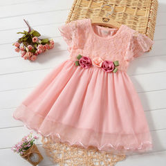 HX 2019 summer girls dress short-sleeved lace little princess mesh skirt pink 80(80Cm)