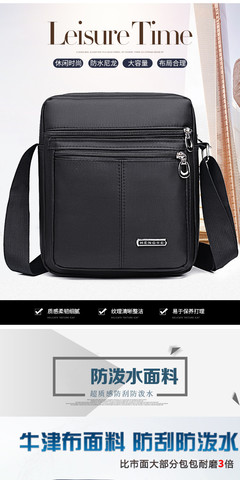 HX Waterproof and wearable large capacity men's shoulder Oxford cloth Messenger bag briefcase black Large cross section(30*22*11cm)