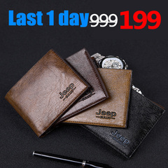 Vintage Men Leather Luxury Short Slim Male Purses Money Clip Wallet black s