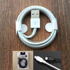 Andriod charger data line usb1M data cables fast data transmission fast charging white Length:1M