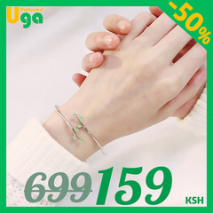 Laurels bracelet jewelry fashion women crystal bracelet Peace and Love jewellery light green as show