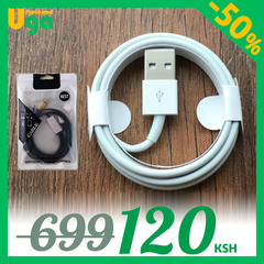 Andriod USB Data Cables 1M/charger data line  fast data transmission fast charging white Length:1M