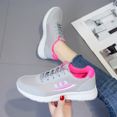 Lady Trend Fashion Net surface breathable outdoor Leisure sports women's  shoes gray 35