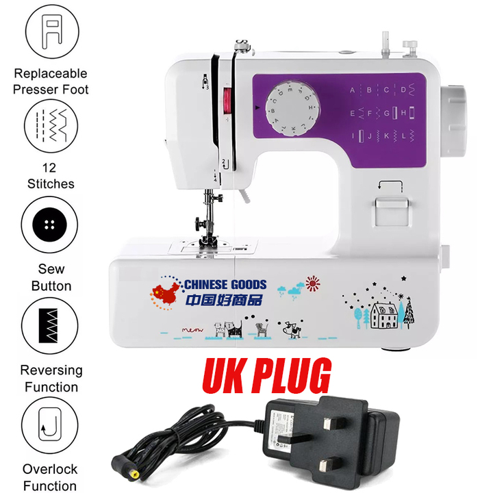 WJX1602 12 stitches multifunctional electric sewing machine,Knitting Machine,Handheld Sewing Machine white